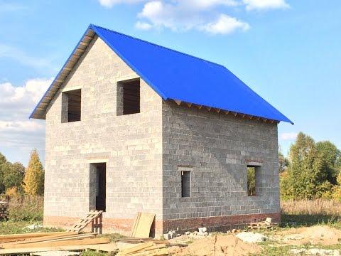 Дом 7х9м из керамзитоблока с  Самохваловка