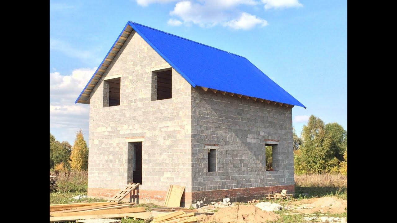 Дом из керамзитобетона с мансардой купить сухой бетон в иркутске