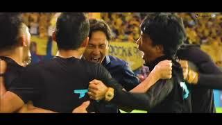 明治安田生命J1リーグ 第26節 仙台vsFC東京は2018年9月15日(土)ユア...