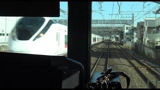 常磐線特急E657系とすれ違う北松戸駅~馬橋駅間を走行する常磐緩行線下りE233系2000番台の前面展望