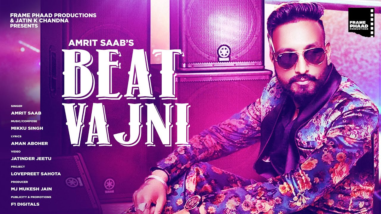New Punjabi Song 2020 | Beat Vajni - Amrit Saab | Mikku Singh | New Punjabi Song 2020