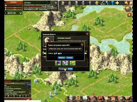 Castlot видео обзор. Онлайн игра MMO фэнтези-средневековье