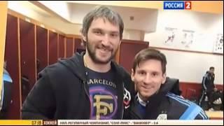 Футболисты «Зенита» посетили раздевалку ЦСКА(, 2015-03-31T14:42:44.000Z)
