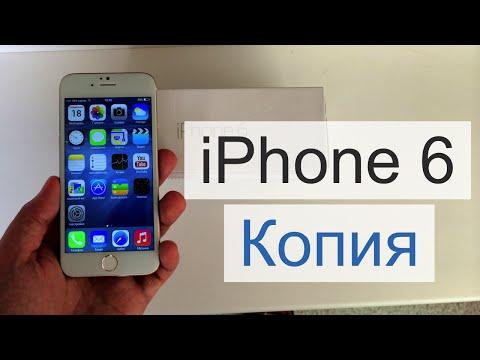 ОБЗОР IPHONE 6 (Точная копия) 4.7