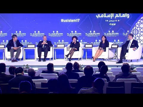 2017 U.S.-Islamic World Forum: Counterterrorism