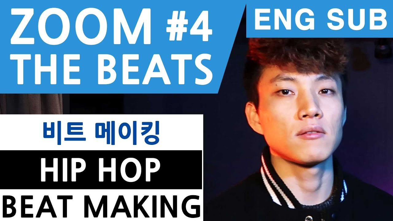how to make zoom beat