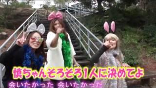 結婚式の余興で藤森&あやまんJAPANの「AKB48・会いたかった...