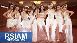 Repeat youtube video โยน - สโมสรชิมิ [Official MV]