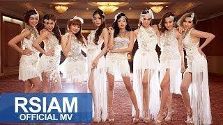 Download โยน - สโมสรชิมิ [Official MV] Mp3
