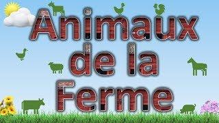 03: Животные на Ферме (fr) | Французский для малышей и детей | Развлекаемся, играем, учим, запоминае