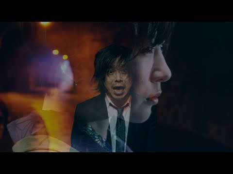 椎名林檎と宮本浩次-獣ゆく細道