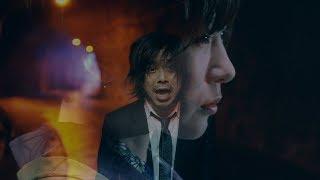 椎名林檎と宮本浩次(エレファントカシマシ)初共演となる新曲『獣ゆく...