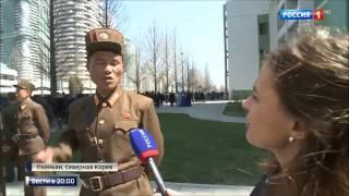 Северная Корея КНДР готовится к войне с США 01.05.2017