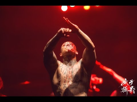 Voodoo Kungfu  - 3 Songs - Live at MIDI Festival 2018