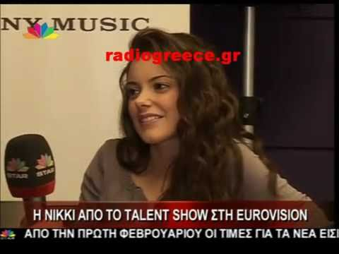 Nikki Ponte speaks to STAR Channel about Eurovision Song Contest
