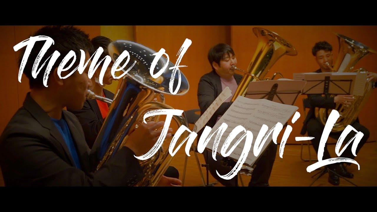 【MV】Theme of Jangri-La (1回聴いたら頭から抜けないので覚悟して聴いて下さい笑)