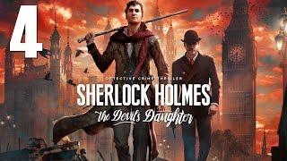 Шерлок Холмс - Дочь Дьявола [Этюд в зеленых тонах. Часть 1]