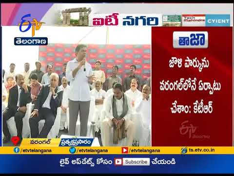 Minister KTR Speech | at Inauguration of Tech Mahindra and Cyient Centres | Warangal | Live