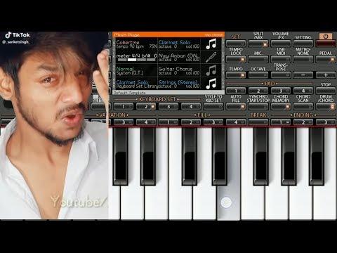 Mubarak Ho Tumko Ye Shaadi - Instrumental Music On ORG 2019 | Piano Star