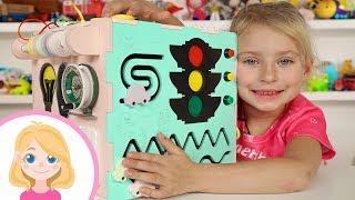 #РАСПАКОВКА #ИГРУШКА #БИЗИКУБИК #БИЗИБОРД #ДЛЯДЕТЕЙ - Маленькая Вера - Развивающие игры для малышей
