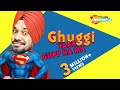 Ghuggi yaar gupp na maar  gurpreet ghuggi  full movie  blockbuster punjabi comedy