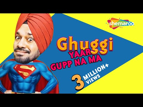 Ghuggi Yaar Gupp Na Maar : Gurpreet Ghuggi | Full Movie | Blockbuster Punjabi Comedy