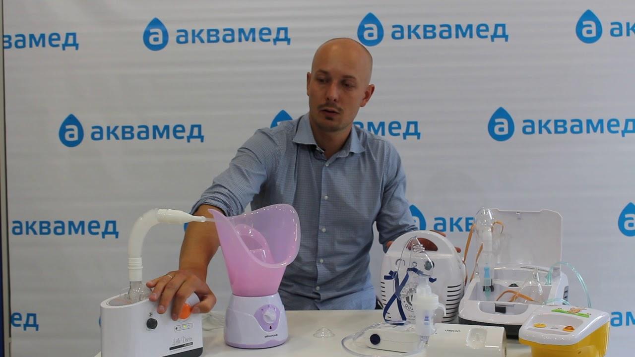 Купить электронно сетчатый меш небулайзер agu (агу) в минске по привлекательной цене. По всем вопросам звоните +375 (29) 688-79-78. Портативный детский небулайзер-ингалятор agu n7 minimill может быть использован как детьми, так и взрослыми. Вдыхать лекарственный аэрозоль можно как.