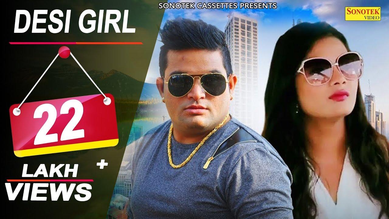 Download Desi Girl   Raju Punjabi, Surender Gangwa, JD Ballu   New Haryanvi Song 2017   Sonotek