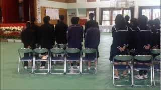 Japanese Graduation Songs