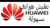 Flash Update Huawei Ascend Y336-U02 ++ Update zip ++ - YouTube
