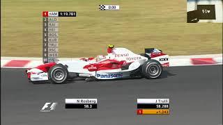 f1 2007  hungary Qualifying  hamilton vs alonso (해밀턴vs알론소)