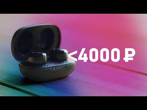 Самые компактные Bluetooth-затычки. Это правда?