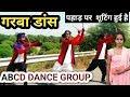 Dholida full video dance | Neha kakkar udit narayan | Love Yatri