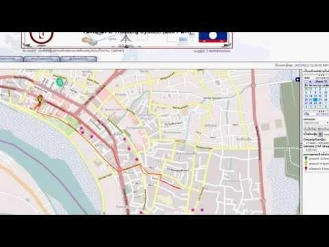 TCAS GPS Tracker System (Laos), history replay