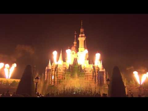 Shanghai Disney Land - Ignite the Dream 2017/05/01 20:00