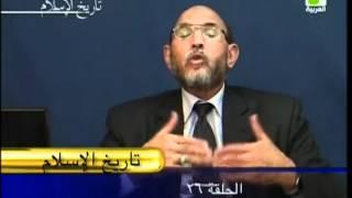 تاريخ الإسلام - الحلقة رقم 26