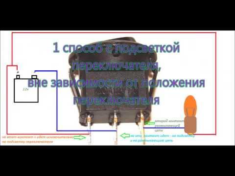 Проходной выключатель Схемы подключения и примеры монтажа