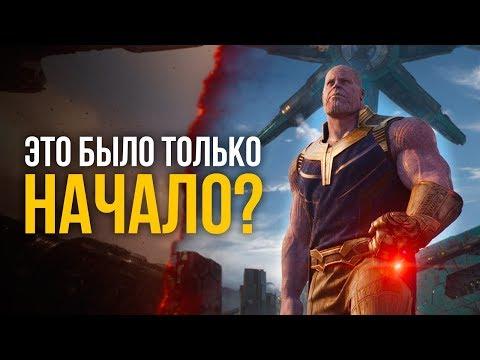 Что смотреть после Войны Бесконечности? Неизвестные фильмы о супергероях.