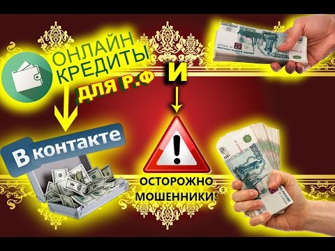 контакт деньги онлайн заявка