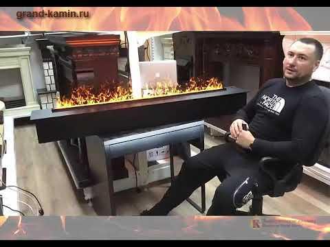 Купить паровой электрический очаг 3D Line-S 150 от Real Flame
