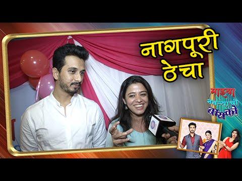 Majhya Navryachi Bayko | Candid Chat with Abhijeet, Anita & Rasika | Zee Marathi Serial
