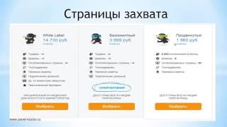 Отзыв Ольги Правук об интенсиве «Email маркетинг на практике»