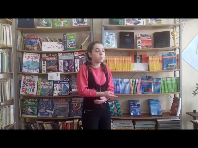 Изображение предпросмотра прочтения – АлёнаАпалькина читает произведение «Волк и Ягнёнок» И.А.Крылова