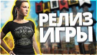 ТОП- 30 ЕВРОПЫ ЗА 4 ЧАСА!! ТАКТИКА НИНДЗЯ ИЛИ КАК ПОЙМАТЬ ПАЦАНА!! - PlayerUnknown's Battlegrounds