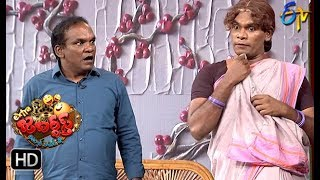 Chammak Chandra Performance | Extra Jabardasth | 18th October 2019    | ETV Telugu