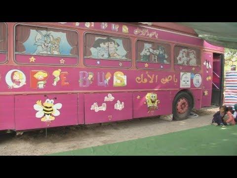 مبادرة لمحو أمية الأطفال في بغداد  - نشر قبل 60 دقيقة