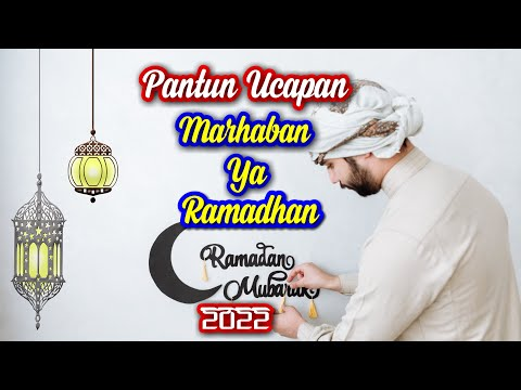 30 Pantun Ucapan Selamat Ramadhan