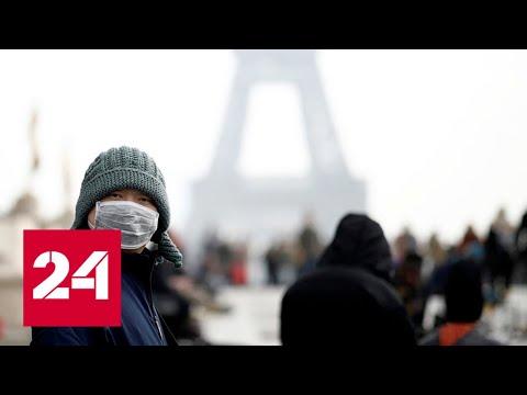 Коронавирус за разрядку: в Европе заговорили о снятии санкций. 60 минут от 18.03.20
