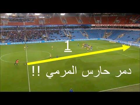 ابعد 25 ضربة حرة مجنونة في تاريخ كرة القدم ◄ صواريخ لا تصد قتلت حراس المرمي