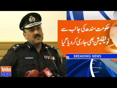 Sindh government also withdraws the transfer and posting rights of officers from IG Sindh AD Khawaja